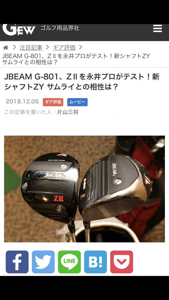 45C1687A-6B81-4E21-83B3-66761226AE37